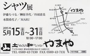 2015_05_15_b