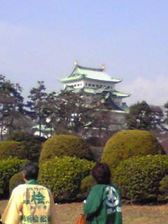 名古屋城へいらっしゃい!