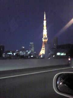 お上りさん3〜首都高