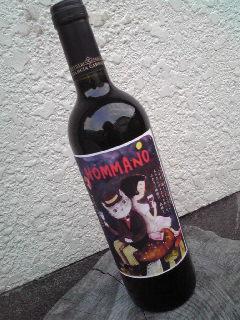 ホンマノ ワイン