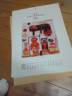 小川惠美子さんのカレンダー