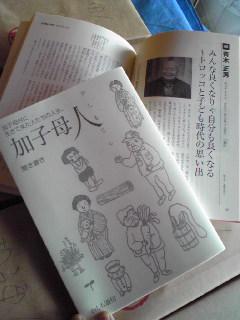 本ができました!