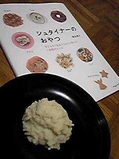米粉さまさま