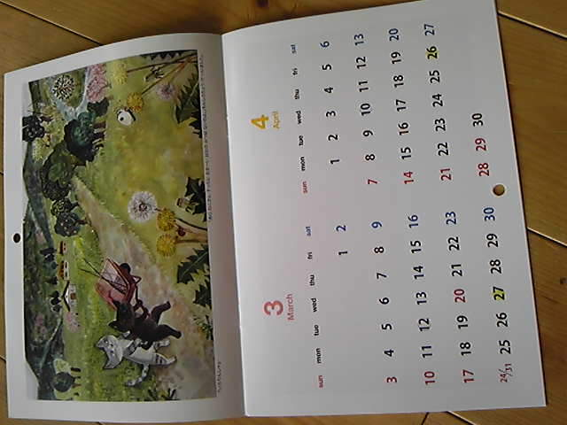 2013年カレンダー発売中です!