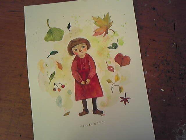小さい秋 みつけた